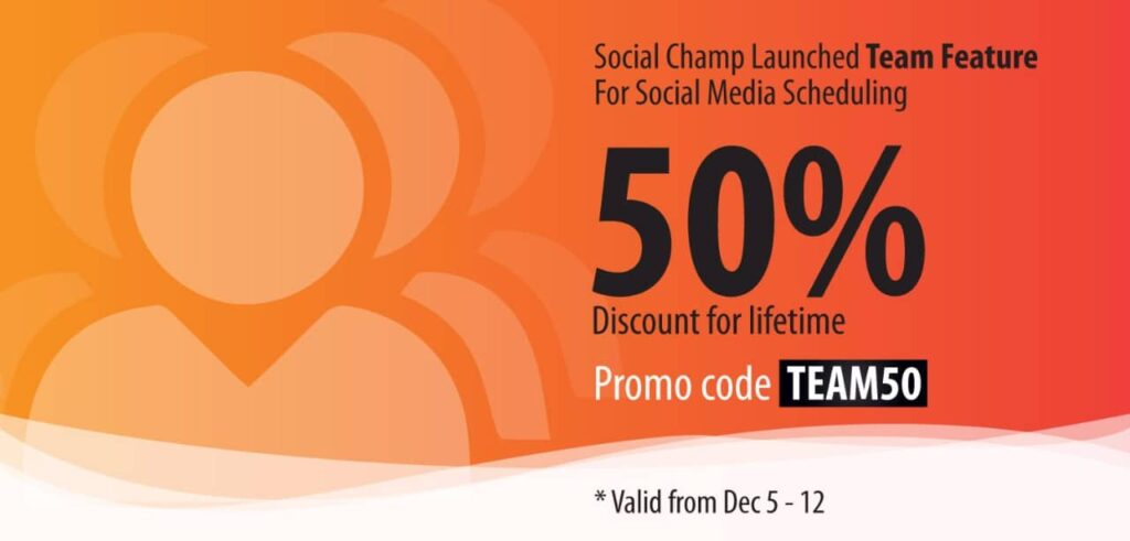 Social-champ-launched-team-feature